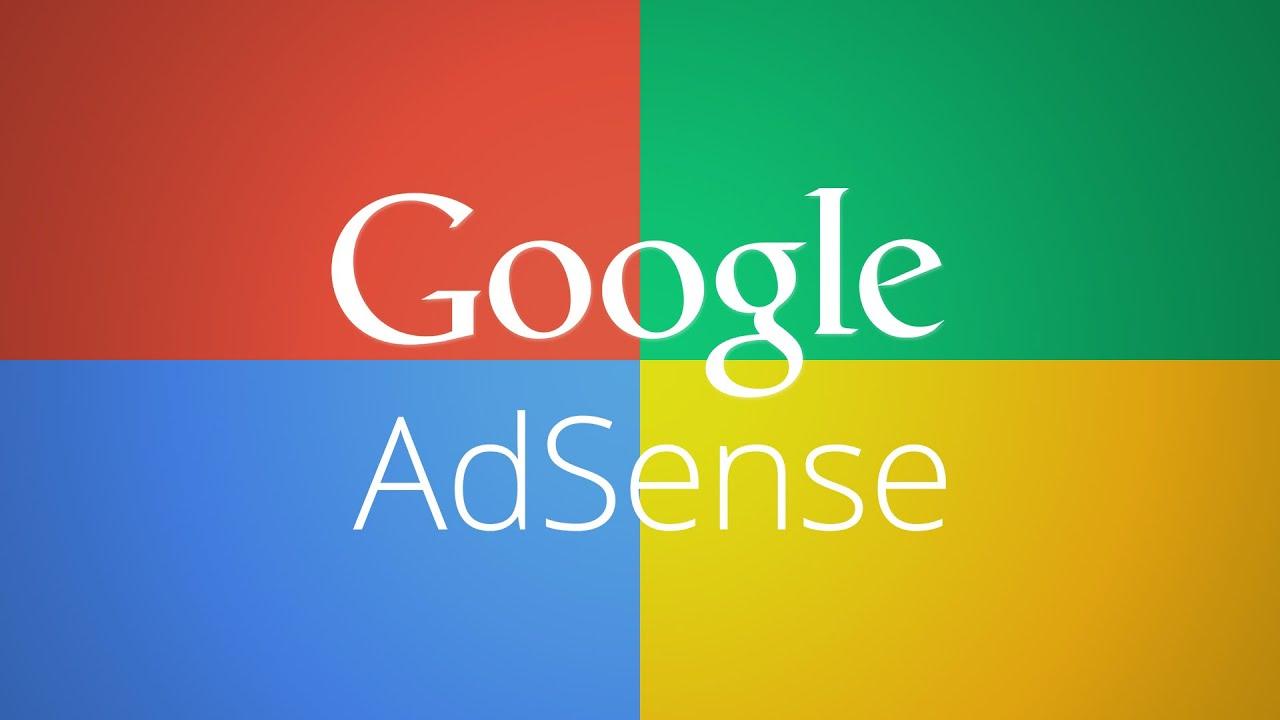مشكلة عدم قبول حسابك فى جوجل ادسنس