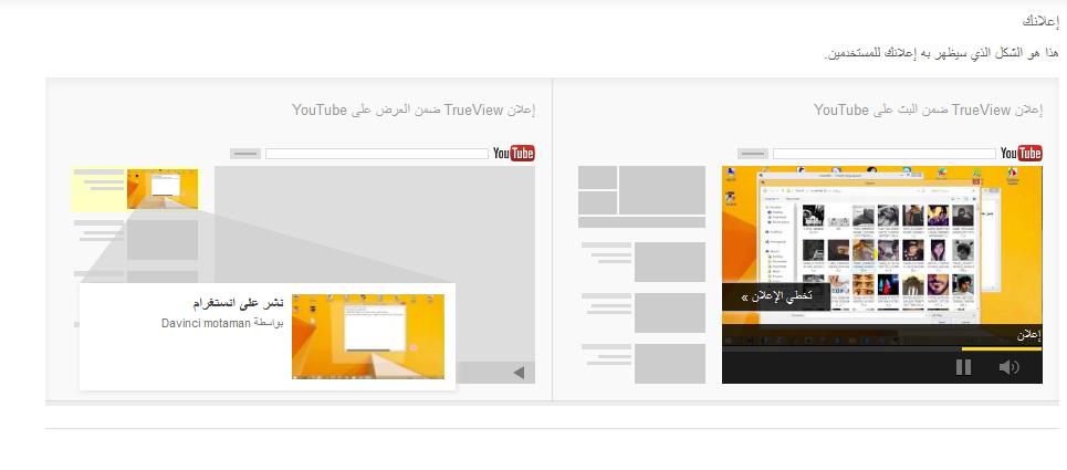 حقق أكثر من 4000 ساعة مشاهدة و1000 مشترك تصبح يوتيوبر ناجح
