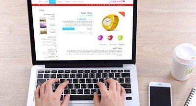 كيفية إنشاء متجر إلكتروني عن طريق الوردبريس