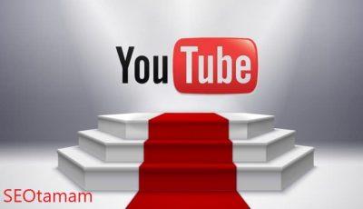 طرق زيادة مشاهدات يوتيوب في اسرع وقت