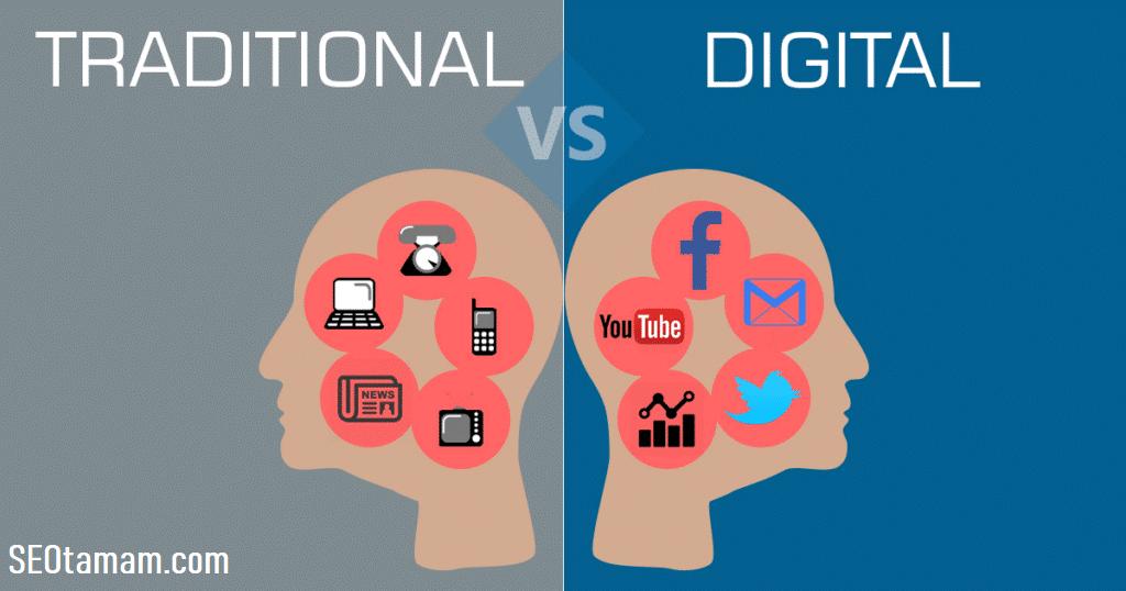 ما الفرق بين التسويق الالكتروني والتسويق التقليدي