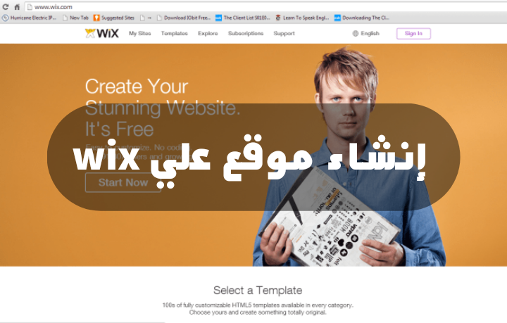 خطوات إنشاء موقع على Wix ( شرح بالصور )